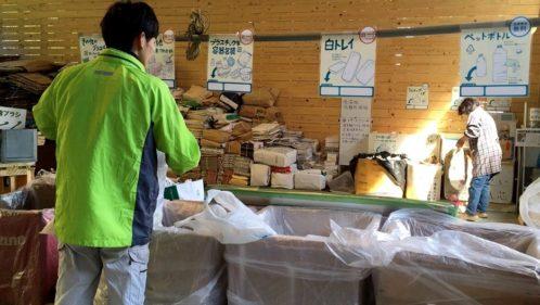 [VIDÉO] Kamikatsu, le village japonais qui vise le zéro déchet