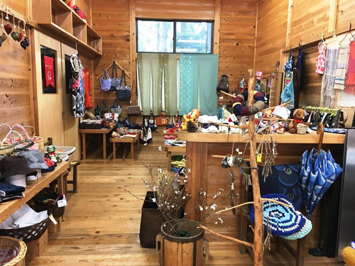 Kamikatsu - L'atelier artisanal