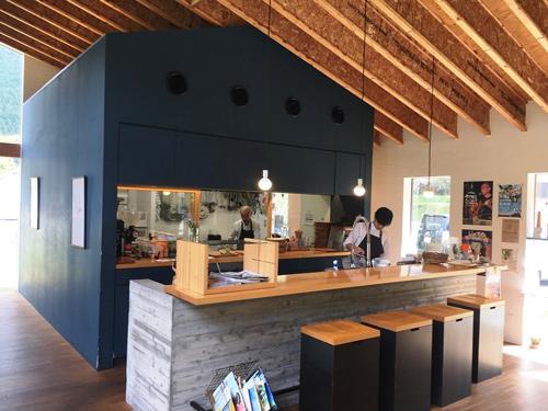 Kamikatsu - Le Café Polestar